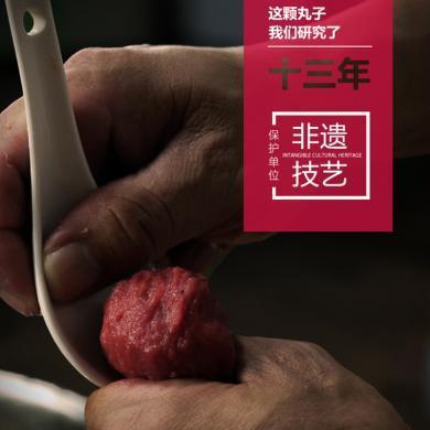 潮汕牛筋丸手打正宗潮州汕頭牛肉丸子特產火鍋配料250克