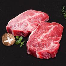 【海掏大口鮮 順豐冷鏈包郵】澳洲 有機谷飼 安格斯板腱牛排250g*袋 肉質醇香緊致