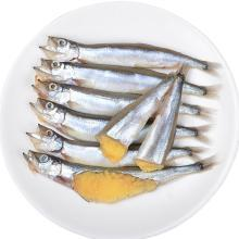 【海掏大口鮮 順豐冷鏈包郵】 冷凍挪威多春魚 飽滿魚籽500g 滿籽率高 肉嫩骨酥