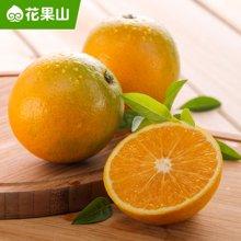 湖南麻阳/黔阳冰糖橙5斤装 纯甜无酸当季鲜橙
