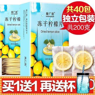 買1發3 檸檬片泡茶干片蜂蜜凍干檸檬片泡水茶葉花茶水果茶小袋裝