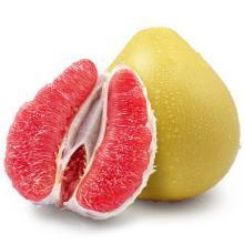 食王记 福建平和柚子 红心蜜柚新鲜水果 2个 约5斤