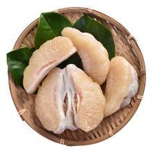 花果山 福建琯溪蜜柚2个/5斤装 国产白心蜜柚新鲜柚子白柚时
