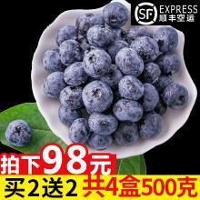 蓝莓?#20351;?#26032;鲜孕妇当季水果4盒装共500g顺丰包?#19990;?#26757;大果现摘?#22336;?>                             </a>                         </div>                     <div class=