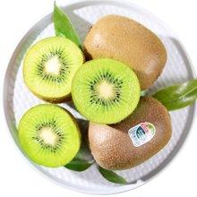 【佳沛】30号新西兰经典绿奇异果30粒装