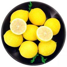 華樸上品 四川安岳 黃檸檬 2斤裝單果80-250g 清香酸爽