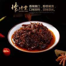【河南特产】河南焦作温县  淮山 铁棍山药酱 约140g