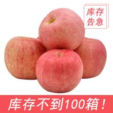 华朴上品 烟台苹果红富士 5斤装优选果75-85mm 新鲜水果