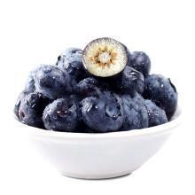 顺丰空运 华朴上品 山东蓝莓125g/盒X4盒 蓝莓果径12-15mm 新鲜水果蓝莓