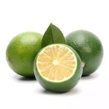 华朴上品 海南青柠檬5斤装 34-40个 应季水果
