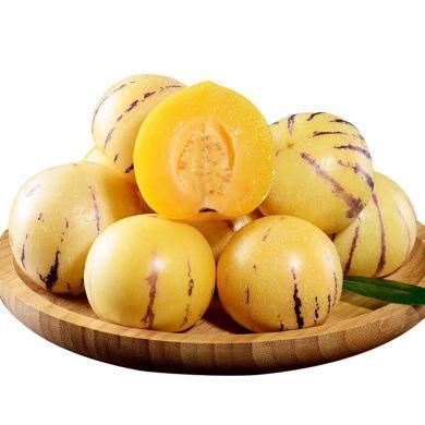 華樸上品 云南人參果4斤裝 新鮮水果人參果