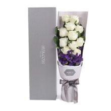真爱如初----雪山玫瑰11枝、深紫色勿忘我0.3扎