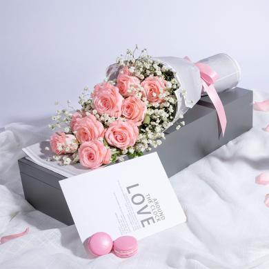 【Pink secret】11枝粉玫瑰搭配滿天星精品禮盒女友愛人生日紀念日禮物鮮花速遞同城