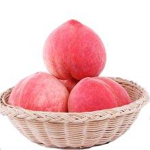 食王记 陕西水蜜桃新鲜水果多肉中中果 9斤装约35个左右桃子 孕妇毛桃脆甜现摘现发