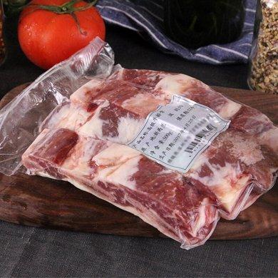 崇鲜原切进口牛肋排300g/包*3包牛小排生鲜牛肉