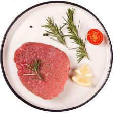 臻佳肴原肉整切兒童牛排套餐家用團購黑椒20片新鮮菲力澳洲家庭牛排