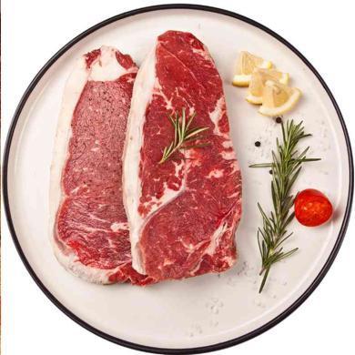 臻佳肴澳洲進口原肉整切牛排黑椒新鮮牛扒家庭套餐團購西冷8片
