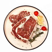 臻佳肴牛排黑椒套餐原肉整切厚眼肉西冷牛扒10片新鮮菲力兒童牛排團購