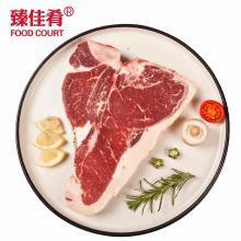 臻佳肴澳洲家庭原肉整切T骨頭牛排丁骨牛排20片新鮮黑椒單片團購