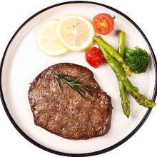臻佳肴牛排套餐新鮮牛肉團購黑椒家庭牛扒家用20片單片進口肉源
