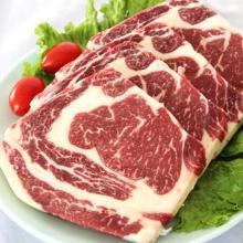 林肯興源 澳洲谷飼安格斯眼肉牛排牛肉 兒童牛排250*2片