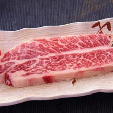 林肯興源 美國/加拿大西冷牛肉進口原切安格斯牛小排 牛排 兒童牛排167*3片 隨餐附送牛排專用刀叉1套,調味包3套