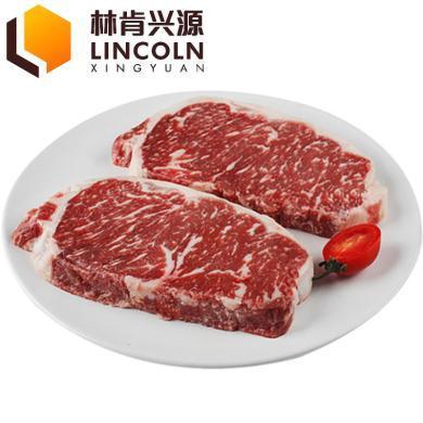 林肯兴源 美国进口牛肉精选黑安格斯西冷牛排250*2片