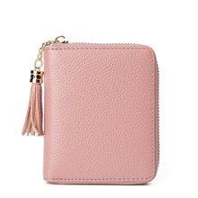 海謎璃(HMILY)新款時尚收納錢包 頭層牛皮女士錢夾 氣質流蘇女卡包 H6975