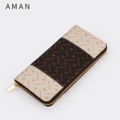 Aman女士钱包长款拉链女式拉链横款欧美时尚拼色大容量皮夹 8013