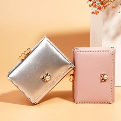 2019新款零钱包创意多功能珍珠钱夹 女士短款三折钱包NQ8110