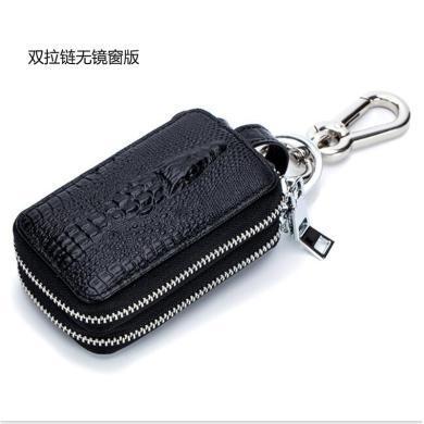 歌诗娜 时尚鳄鱼纹汽车钥匙包男士双拉链 真皮锁匙包腰挂简约大容量包3406