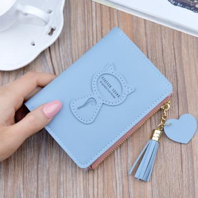 搭歌女士钱包短款韩版时尚简约学生钱夹猫咪迷你新款流苏拉链小皮夹TC-1052