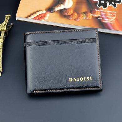 搭歌男士2019新款錢包時尚簡約復古短款錢夾橫款休閑3折軟皮夾TDA055-1