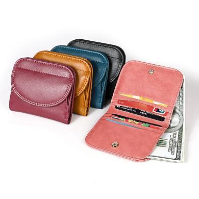搭歌小钱包女2019新款短款折叠硬币包零钱包RFID韩版钱夹M3537