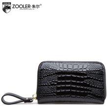 朱尔 新款女士手拿包牛皮钱包鳄鱼纹零钱包钥匙手包时尚小包y8808