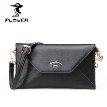 啄木鸟 Plover 横款方包OL斜跨单肩包欧美时尚信封包  73002212-5