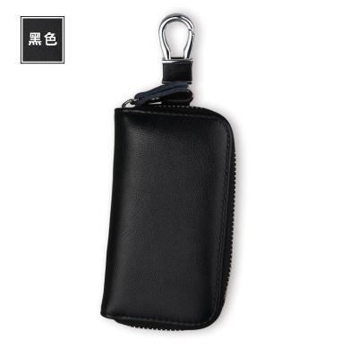 搭歌 钥匙包拉链多功能汽车钥匙包男女商务汽车锁匙包  9092#