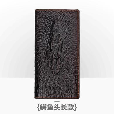 搭歌 男士中長款真皮手拿包 多卡位時尚男款錢包 LT8001