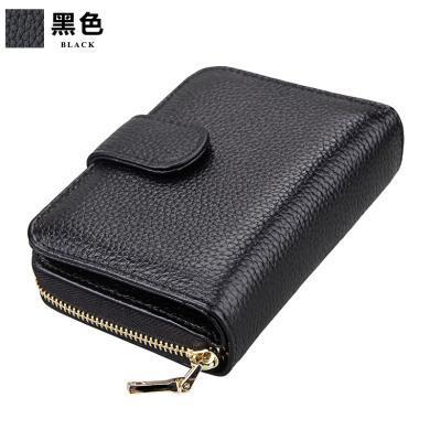 搭歌 RFID男女式牛皮护照夹多功能钱包证件卡套   KB132