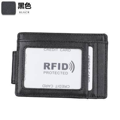 搭歌 牛皮RFID屏蔽錢包多功能男士錢夾復古卡包豎款錢夾  KB80