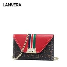 LANVERA朗薇 链条包新款手拿包韩版链条包时尚斜挎包潮流女包小包L8677