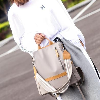 搭歌 夏季新款2019女包韓版潮流雙肩包時尚休閑牛津布背包  JYF511