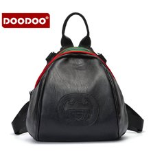 DOODOO 新款双肩包简约韩版PU软皮背包休闲旅行包 6123