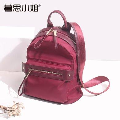 暮思小姐 新款小背包女韓版簡約旅行包迷你尼龍牛津帆布書包雙肩包006029