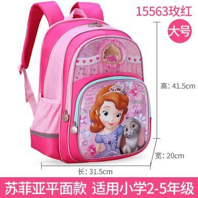 迪士尼 書包新款適合2-5年級女孩兒童減負書包蘇菲亞公主小學生書包雙肩包