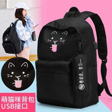 香炫兒(XIASUAR)萌系貓咪雙肩包女學生書包送筆袋多功能USB接口雙肩背包電腦包14寸 8086