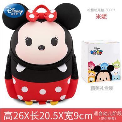 迪士尼  防走失背包儿童2-5岁米奇幼儿园书包潜水料潮童婴幼儿童包