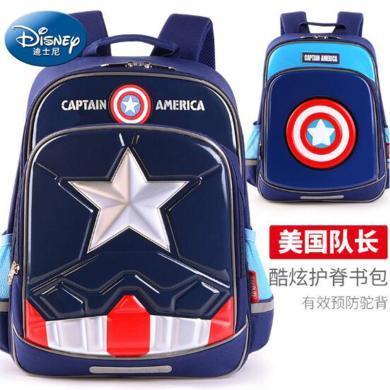 迪士尼 美國隊長小學生書包1-3年級男生輕盈減負雙肩背包兒童書包BA5096