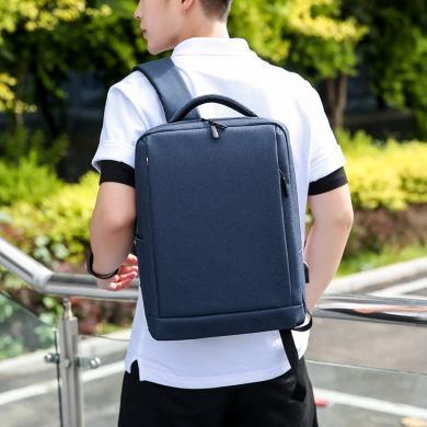 搭歌usb男士背包多功能电脑包大容量休闲旅行大学生书包商务双肩包男DBLH379003