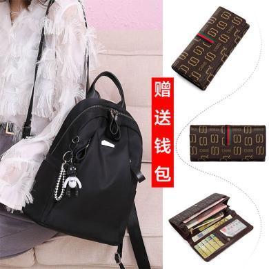 【贈送錢包】新款女包百搭時尚休閑旅行小背包雙肩包女NG965-1